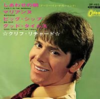 Cover Cliff Richard - Early In The Morning [1969]